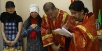 В духовно-просветительском центре Благовещенской епархии встретили китайский Новый год
