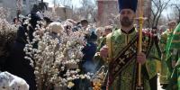 21.04.2019 Божественная литургия в честь праздника Входа Господня в Иерусалим